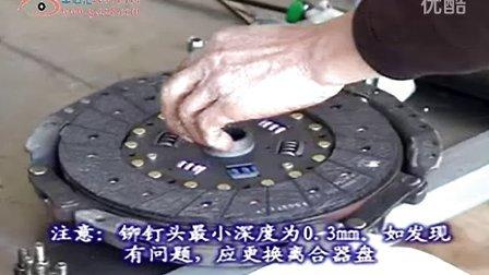 [金杯]维修]4离合器、变速器及传动半轴的拆装_车伯汇_汽车人才网