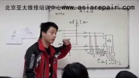 亚太电脑硬件维修培训学校讲课实拍
