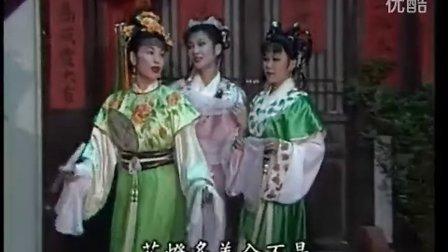 陈三五娘-彼边灯火光映映(七字调)