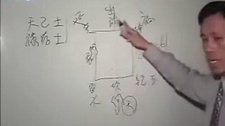 完整阳宅师资课程(大汉易经函授学校)28