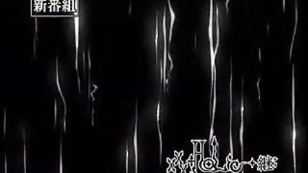 【四月新番】xxxHOLiC◆继 30秒宣傳PV