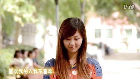 《预谋邂逅》MV