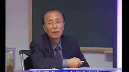 中医基础理论 讲座共75讲第六十六讲 病机:脏腑病机——胃、小肠、大肠、膀胱、三焦的病机 奇恒之腑