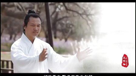 【玄境太极拳】创始人张华锋老师玄境太极拳十三式教学视频演练
