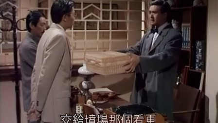 [龍族出品]大香港.The.Battle.Among.The.Clans.1985.EP02.DVDRip.X264.2Audio