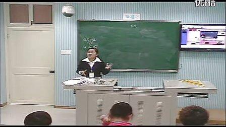 高中生物说课视频-综合二组省第四届三等奖作品一