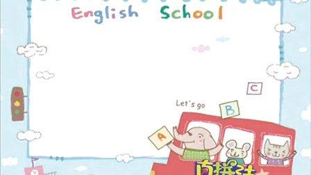 英语拼音/直拼法/英语声母ch的发音示范