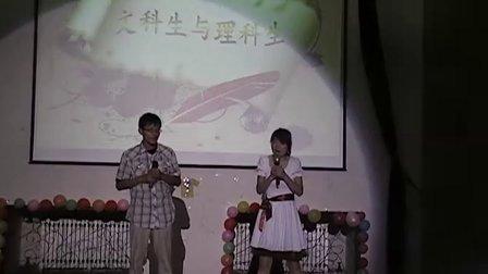 济宁学院教育系08级学前教育专业汇报演出-1