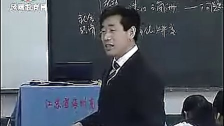 区域工业化与城市化 2010年江苏省高中地理优质课评选活动示范课教学实录 4