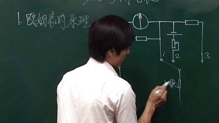 高二物理选修3一1廖敦利第18讲多用电表