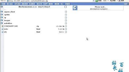 ixwebhosting Asp.netMSSql综合实例视频教程