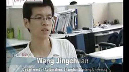 07年第一代交龙智能轮椅的电视报道