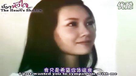 心影MV.flv