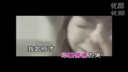 偷偷的哭-陈玉建