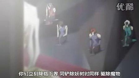 四圣兽 光阴叙事诗天使谭06