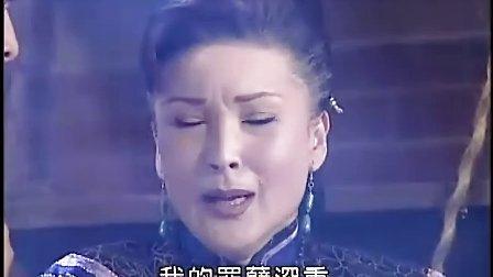 青龙好汉2003  57