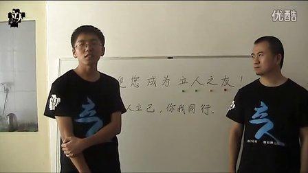 7.我与立人之友的故事by陈远良