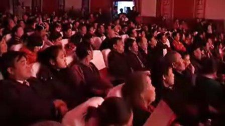 科尔沁右翼中旗2010春晚全集