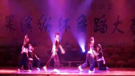 吉林农业大学发展学院舞蹈大赛