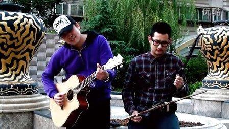 吉他弹唱 秋意浓(郝浩涵和金鑫龙)