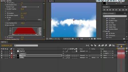 凌晨两点蓝AE实例教程第21期《三维云层制作》