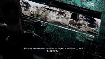 《细胞分裂6:黑名单》猎豹模式视频攻略解说 第一期 真实难度中文剧情