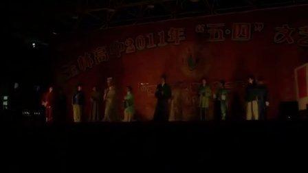 【HD】玉林高中0906话剧比赛范进中举