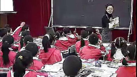 《掌声》人教版_贺老师  小学三年级语文优质课展示