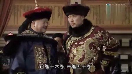 铁齿铜牙纪晓岚4_第19集_高清TV粤语
