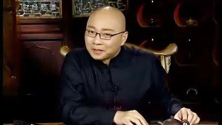商道 发现中国管理模式之十 依波公司:一秒等于十八年