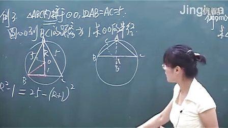 9-2点与圆的位置关系.wmv