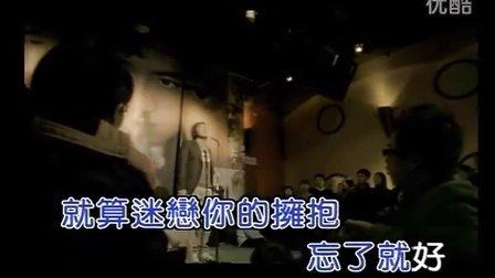 趁早(2005版)周麟