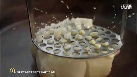 培根土豆泥双层牛堡