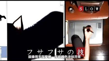 「青空社」AoiSora.cn - デジ絵の文法 [10_ひぐちのりえ~猫耳魔女~]