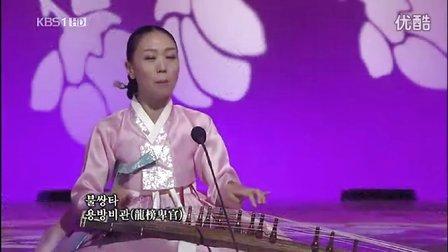 『韩国曲艺』伽倻琴合唱团-강정숙,강길려,강미선