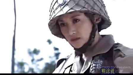黑玫瑰之铁血女骑兵31-大姐