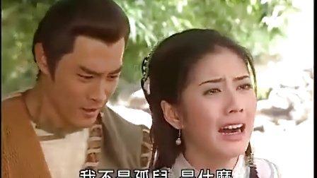 青龙好汉2003  48