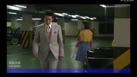 美珠珉宇剪辑8