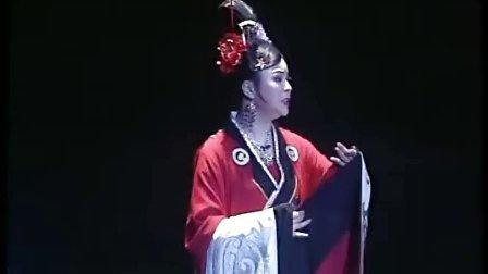 黄梅戏《霸王别姬》2