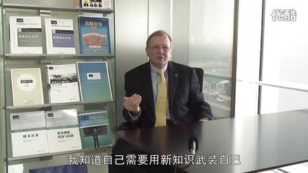 ICMA董事会主席谈美国注册管理会计师认证(CMA)