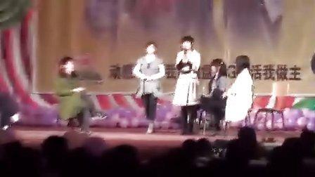 邯郸大学 熠铭话剧团2010专场晚会《非诚勿扰》