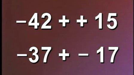 (ttc)  Basic Math 美国中学 基础数学 16