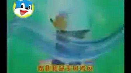 蓝猫MTV——超级三人组合