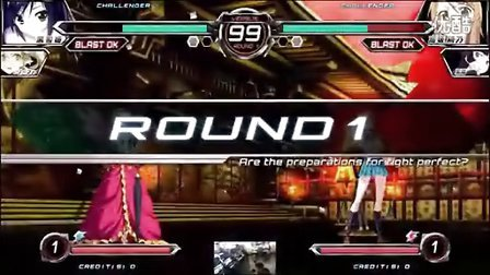 电击文库FIGHTING CLIMAX Locktest Stream Day 3 Part 5