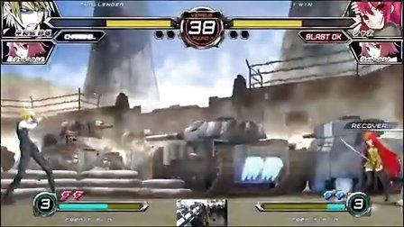 电击文库FIGHTING CLIMAX Locktest Stream Day 3 Part 2