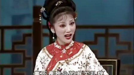 黄梅戏《蔡鸣凤辞店》(满玲玲 马自俊)1
