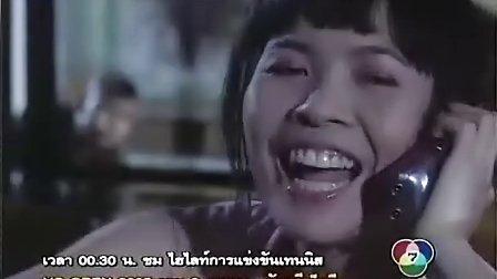[坡哥影迷会][替身女友][泰语中字][EP6].flv