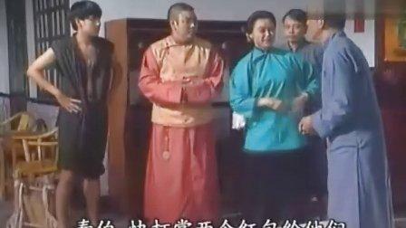 TVB.纵是有缘(自梳女)国语字幕03