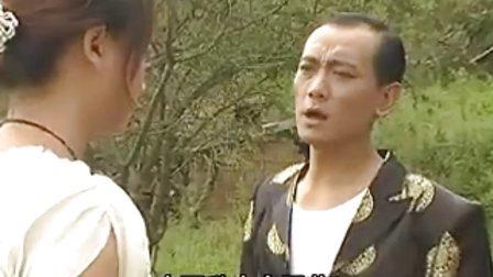 激情搞笑山歌剧【牛家村呢风流事】第三集完