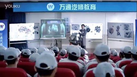学汽修选万通-北京万通汽修学校-欢迎你